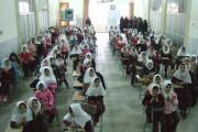 دانش آموزان دبستان مارکار یزد