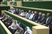 جلسه علنی با نمایندگان نهادها