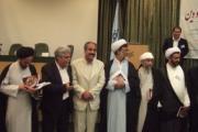 چهارمین همایش بین المللی حقوق بشر با عنوان حقوق بشر و دین در دانشگاه مفید شهر قم