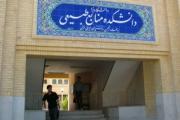 بازدید از دانشكده منابع طبیعی ماركار كه پژوهشگاه كویر زدایی در دانشگاه یزد است