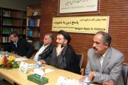 پاسخ دین به خشونت با همايشی در مركز گفتگوی اديان تهران