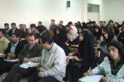 سخنرانی در همایش دانشجویان رشته ادیان دانشگاه کاشان به مناسبت هفته پژوهش