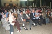برگزاری چهاردهمین همایش سراسری اوستا خوانی و گاتا شناسی مانتره