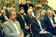 افتتاح كتابخانه شماره 2 مجلس كه با انتقال مجموعه كتاب های مجلس سنای سابق دایر شده است