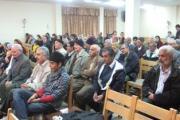 گردهمایی همكیشان اله آبادی در خانه نرگس تهران با حضور نماینده زرتشتیان