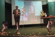 بزرگداشت سالروز جانباختگان بم در تالار همايش شهرداری تهران