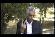 Embedded thumbnail for زرتشتیان؛ گفتمان ۳۳، اردشیر بهرام بازاده