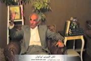 Embedded thumbnail for موبد رستم شهزادی - آتش افروزی ایرانیان