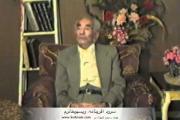 Embedded thumbnail for موبد رستم شهزادی - سرود آفرینامه، ویسپوخاترم