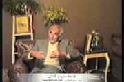 Embedded thumbnail for موبد رستم شهزادی - فلسفه سدره و کشتی