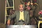 Embedded thumbnail for موبد رستم شهزادی - فلسفه سوگواری