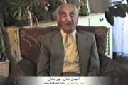 Embedded thumbnail for موبد رستم شهزادی - انجمن مغان ، پیر مغان