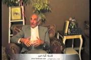 Embedded thumbnail for موبد رستم شهزادی - فلسفه گیاه هوم