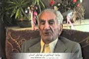 Embedded thumbnail for موبد رستم شهزادی - روایت اوستایی در پیدایش انسان