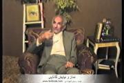 Embedded thumbnail for موبد رستم شهزادی - نماز ونیایش گاتایی