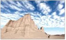 لوت، نخستین میراث طبیعی ایران در انتظار ثبت جهانی