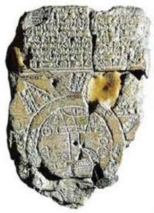 ثبت سابقه برگزاری شب چله (یلدا) در گاه شماری باستانی ایران