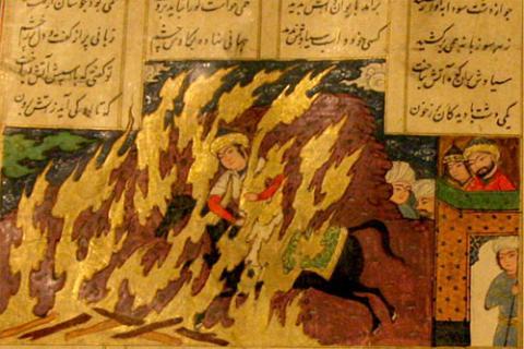 اسطوره «داوری ایزدی» به وسیلۀ آتش در شاهنامه