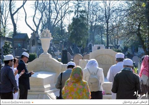 جشن فروردینگان در مرکز زرتشتیان پاریس برگزار شد