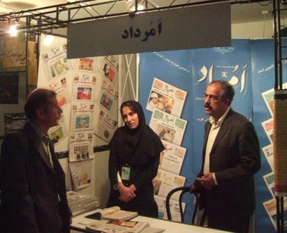 شرکت در مراسم پایانی چهاردهمین جشنواره و نمایشگاه بین المللی مطبوعات و خبر گزاری ها
