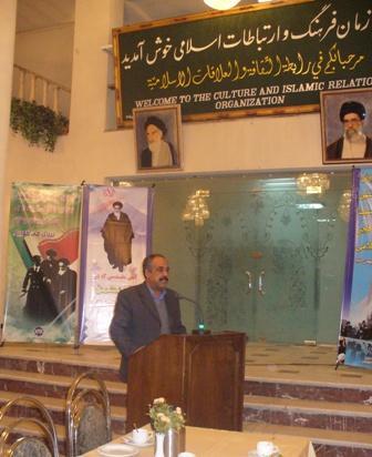 بزرگداشت دهه فجر انقلاب اسلامی در مرکز گفتگوی ادیان با حضور نمایندگانی از ادیان یکتا پرست