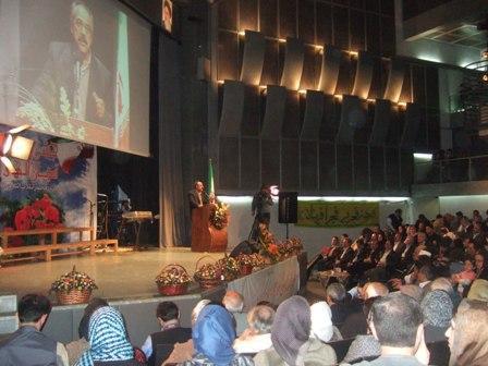 جشن مشترک اقلیت های دینی اصفهان به مناسبت سالگرد پیروزی انقلاب اسلامی در ایران