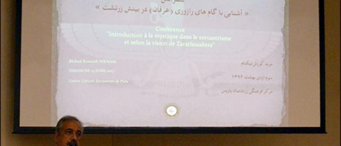 کنفرانس آشنایی با عرفان در مرکز فرهنگی زرتشتیان پاریس